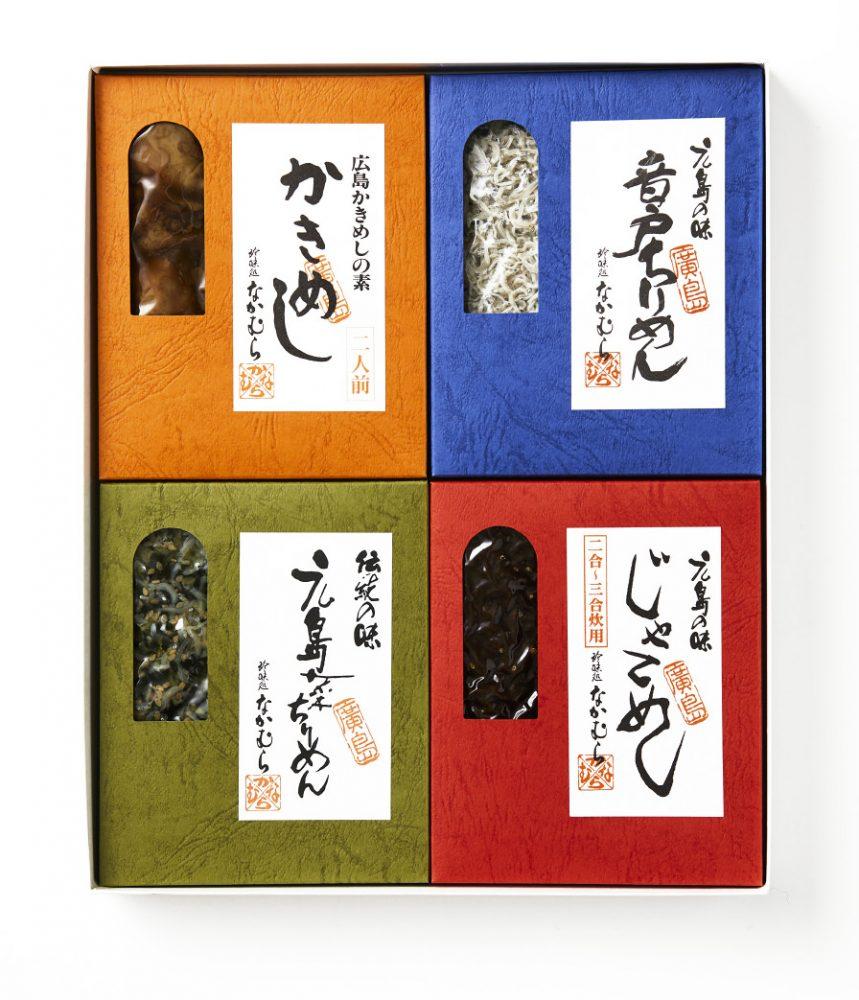 味の詰合せ 4個入り(かきめし・音戸ちりめん・広島菜ちりめん・じゃこめし)