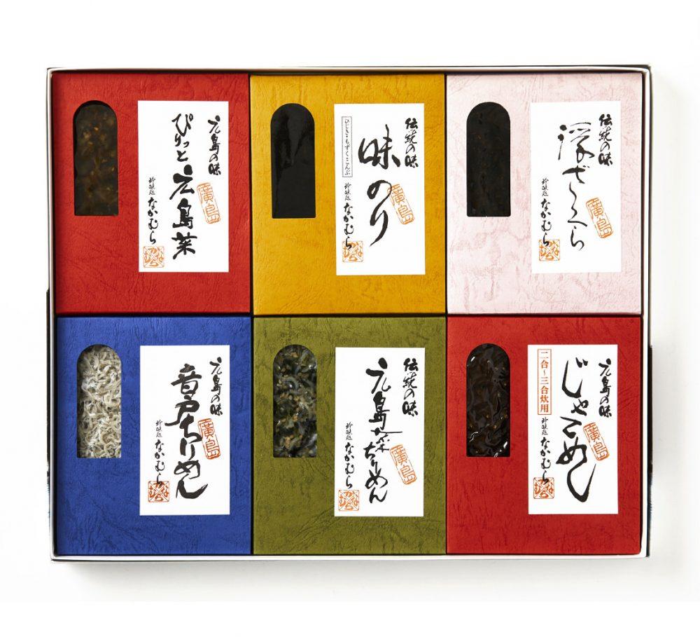 味の詰合せ 6個入り(ちりめん・広島菜)