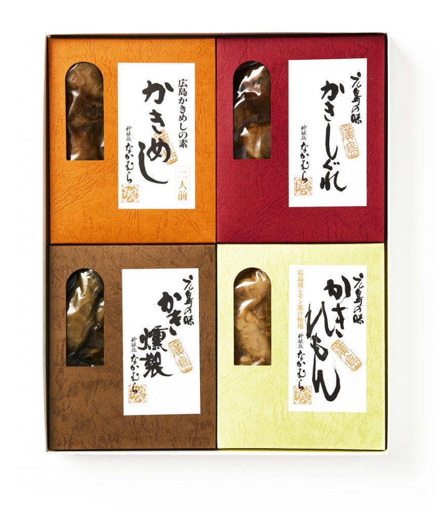味の詰合せ かき4個入り(かきめし・かきしぐれ・かき燻製・かきれもん)