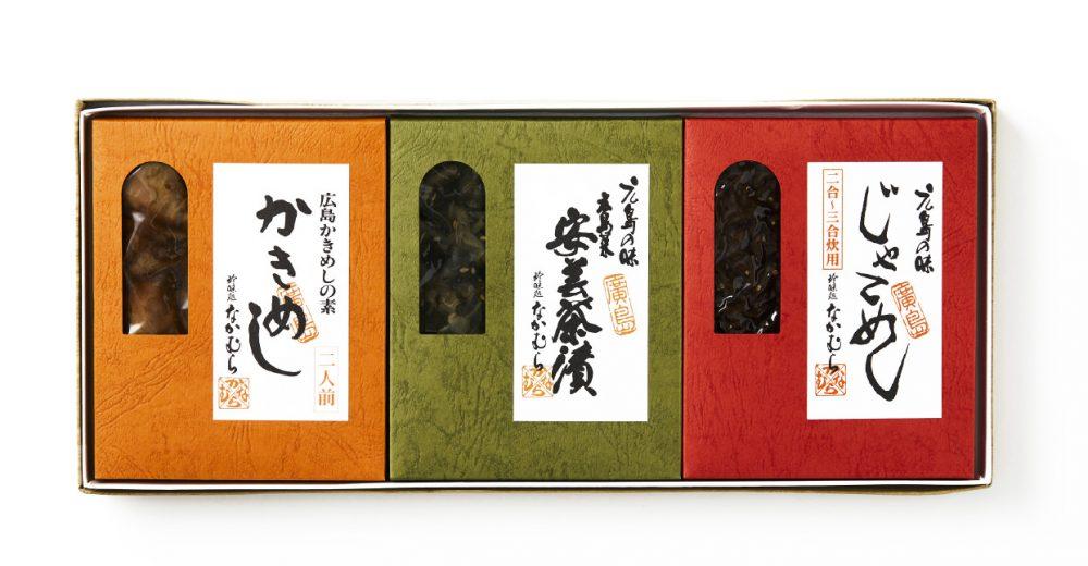 珍味詰合  炊き込みごはん/箸休めセット (かきめし・安芸茶漬・じゃこめし)
