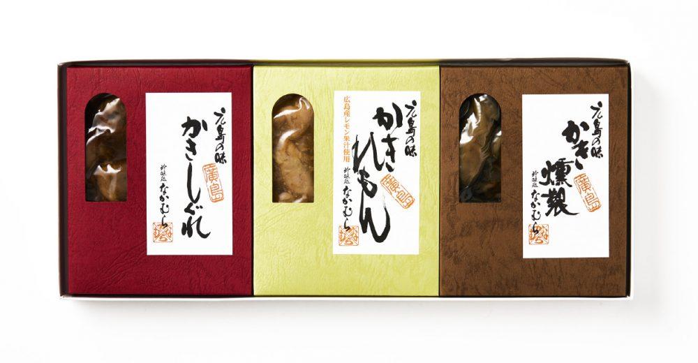 珍味詰合 – かき酒のアテセット (かきしぐれ・かきれもん・かき燻製)