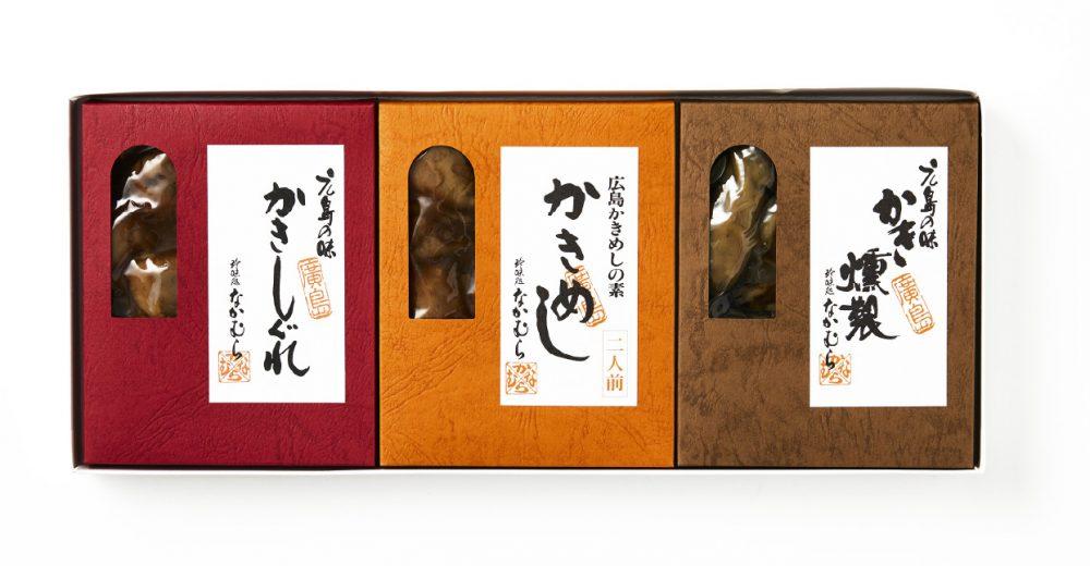 珍味詰合 かき3個入り(かきめし・かきしぐれ・かき燻製)